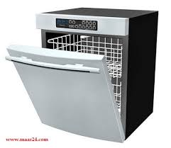 Admiral Appliance Repair New Westminster